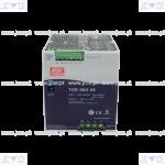 TDR-960-48