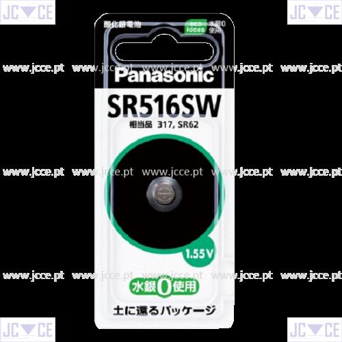 SR516SW