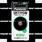 SR731SW